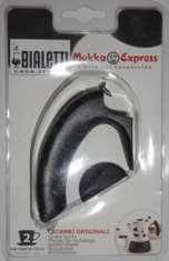 Bialetti: Replacement for Mukka 2-Cups (1 Handle) [ Italian Import ] by Bialetti