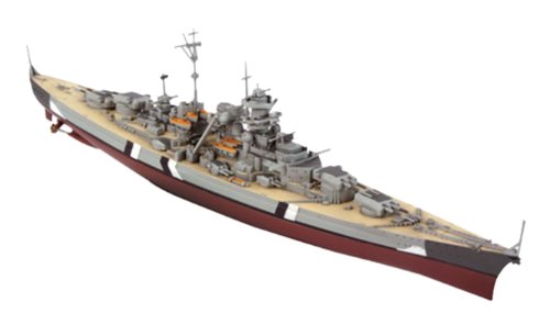 Forces-of-Valor-Unimax-86011-Fertigmodell-German-Batteship-Bismarck