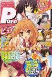 DRAGON AGE Pure (ドラゴンエイジピュア) 2007年 12月号 [雑誌]