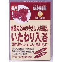 五洲薬品 薬用入浴剤 いたわり入浴 9箱セット IーOC_