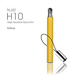 SGP Stylus Pen Kuel H10 Series [Reventon Yellow] for Apple iPhone, iPod, iPad, Samsung Galaxy Tab, Motorola Xoom, Droid, HTC, and all smartphones, Tablet PC