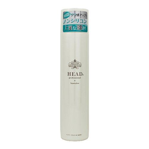 HEADプロフェッショナルヘアスプレー ハイパーグロス無香料 160g