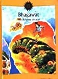 Bhagawat: The Krishna Avatar (Amar Chitra Katha) Hardcover (The glorious heritage of India)
