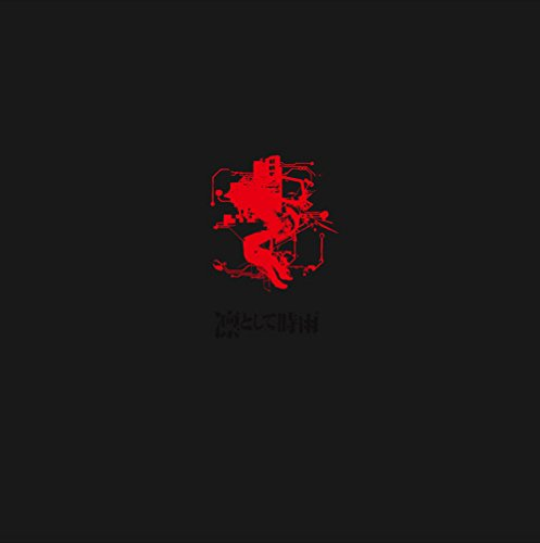 Best of Tornado(初回生産限定豪華盤A)(DVD付)