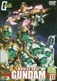 機動戦士ガンダム 第11巻 [DVD]