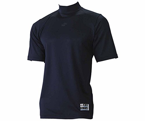 (SSK) SSK SC-ST high neck short sleeves under SCS120HH70 Navy M
