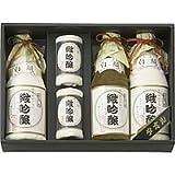 織吟醸(日本酒型) フェイス・ウォッシュタオル・タオルハンカチセット