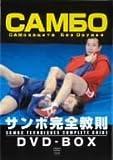 �T���{���S���� DVD-BOX