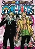ONE PIECE ワンピース 9THシーズン エニエス・ロビー篇 piece.3 [DVD]