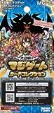 【 マジゲート 】 MG-01『大召喚!! マジゲート カードコレクション 拡張パック 第1弾』 1パック3枚入り【Single Pack】