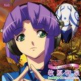 TVアニメ「AYAKASHI」Characters Vol.2 牧原和泉