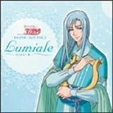 TVアニメ「恋する天使アンジェリーク」キャラクターソング vol.7 リュミエール