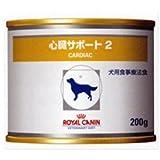 ロイヤルカナン 療法食 心臓サポート2 ウェット 缶 犬用 200g×12個