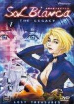 Sol Bianca - The Legacy - Vol. 1