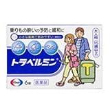 【第2類医薬品】トラベルミン 6錠 ×5 ランキングお取り寄せ
