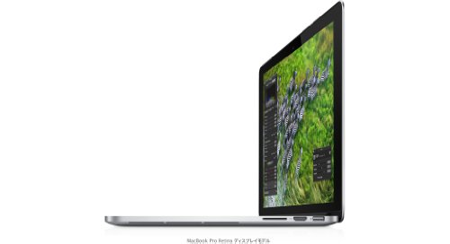 APPLE MacBook Pro 15.4/2.6GHz Quad Core i7/8GB/750GB/8xSuperDrive DL MD104J/A