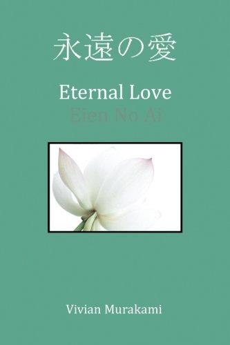 Eien No Ai: Eternal Love