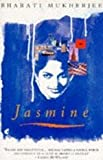 img - for Jasmine Edition book / textbook / text book