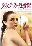 クリスチーヌの性愛記 [DVD]