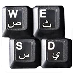 HQRP Arabic Keyboard White Stickers On Transparent Background for All PC / Desktops / Laptops / Notebooks / Computers