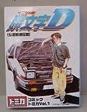 Comic Vol.1 Tomica Initial D Initial D (japan import)