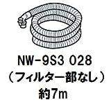 日立 洗濯機お湯取ホース7mフィルタ部なしNW9S3