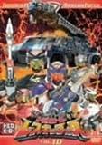 トミカヒーロー レスキューフォース VOL.10[DVD]