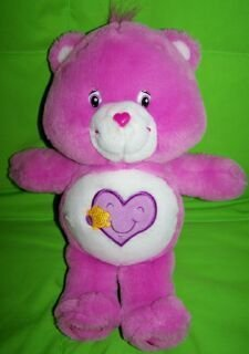 "Care Bears TAKE CARE BEAR Plush (8"")"