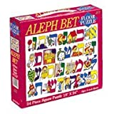 Manor House Books Aleph Bet Floor Puzzle Beautifully Laminated Thick Pieces