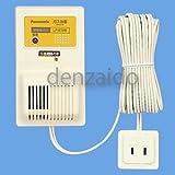 パナソニック電工 ガス当番 LPガス用 AC100Vコード式 移報接点付 SH1371
