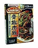 味の素 CookDo 青椒牛肉絲(チンジャオロースー) 100g