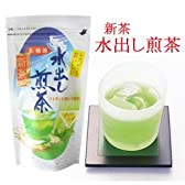 3袋セット【新茶】水出し煎茶(5g×10)X2(静岡掛川・佐々木製茶)