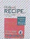 ホリスティックレセピー Holistic RECIPE ベジタリアン 6.4kg