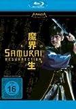 Image de Samurai Resurrection-Amasia Premium [Blu-ray] [Import allemand]