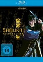Samurai Resurrection [Blu-ray]