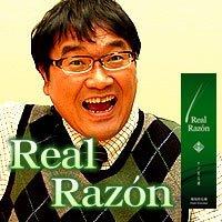 【Amazonの商品情報へ】REAL RAZON REAL RAZON(リアルラゾン)