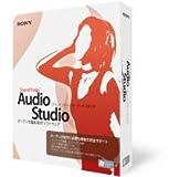 SONY SOUND FORGE AUDIO STUDIO 9 オーディオ編集ソフトウェア