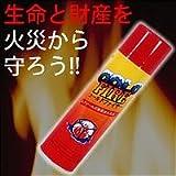 【日本消防検定協会鑑定認定合格品】COLD FIRE (コールドファイヤー) 2本セット CF302