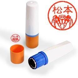 【動物認印】蜘蛛ミトメ1・ハエトリグモ ホルダー:オレンジ/朱色インク