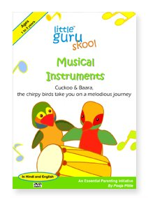 Little GuruSkool Musical Instruments