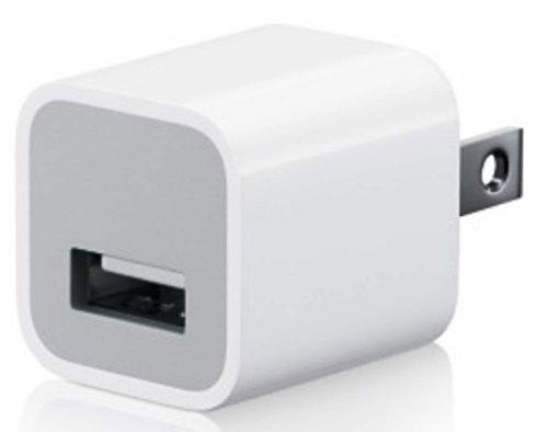 Apple Apple USB 電源アダプタ MB352J/B