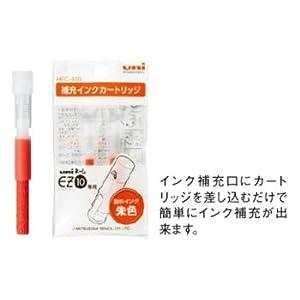 【クリックでお店のこの商品のページへ】uni ネーム印補充液 HEC400 朱 HEC400.16
