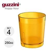 Guzzini(グッチーニ) タンブラー250cc 4個セット オレンジ (RGT-26)≪イタリア製キッチン雑貨≫