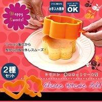 シリコン 夢のホットケーキ型
