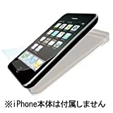 Power Support エアージャケットセット for iPhone 3G Clear PPK-71