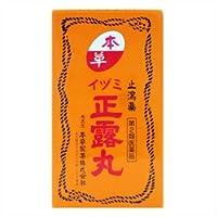 【第2類医薬品】イヅミ正露丸 550粒