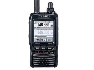 Yaesu Original FT-2DR 144/430 Dual Band Digital/Analog C4FM/FM Handheld Amateur Transceiver (Digital Ham Radio compare prices)