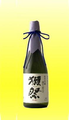 獺祭【木箱入り】磨き二割三分 純米大吟醸 720ml