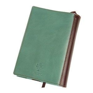 [アルベロ] ALBERO ブックカバー 文庫本サイズ 革 4362 LYON リヨンシリーズ ブルーグリーン×バーガンディ AL-4362-60