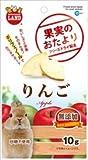 ミニマルランド 果実のおたより りんご 10g ML-83 マルカン 4906456560319